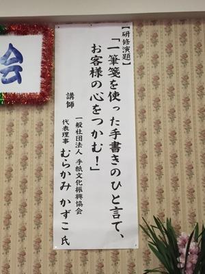 kochi-kouendaimoku.JPG