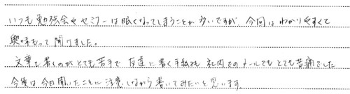 koe_kanajyu4.jpg