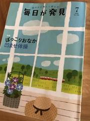 mainichi1.jpg