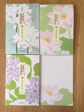 midori_natsuhagakisen.JPG