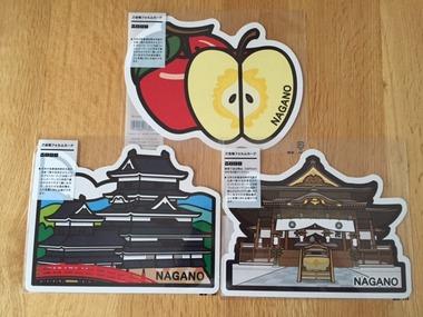 nagano3shu.jpg