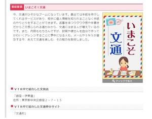 nhk_asaichi0309.jpg