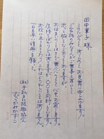 omimai5.JPG