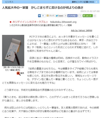 seven-news.jpg