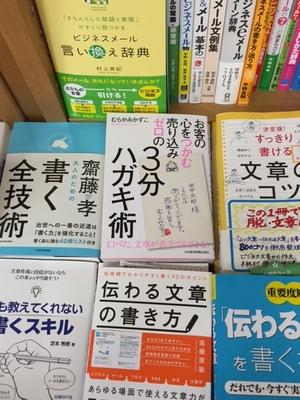 shinjyuku_kinokuniya3hagaki.JPG