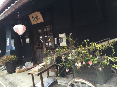 shiyu_mino1.jpg