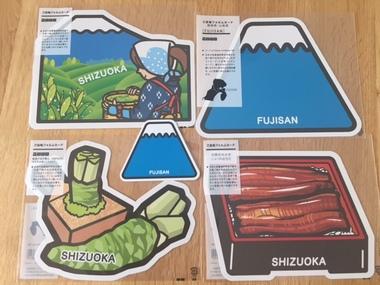 shizuoka_formcards.jpg