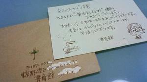 shosaikan1.JPG