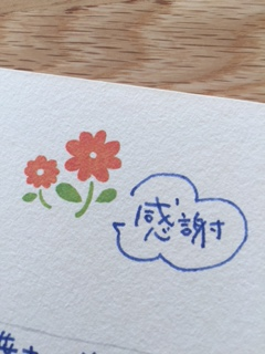 soebumi_ohana1.JPG