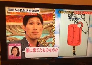 sokohome5.JPG