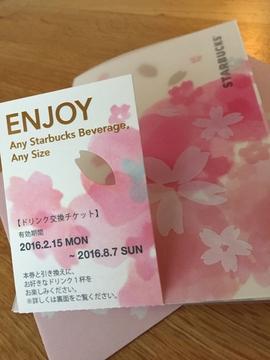 stuba_haru2016.jpg