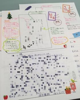 tensaku-sample.JPG