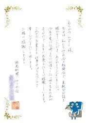 tokushima-kansou_001.jpg