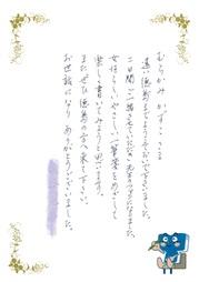 tokushima-kansou_002.jpg