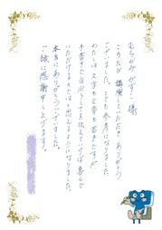 tokushima-kansou_003.jpg