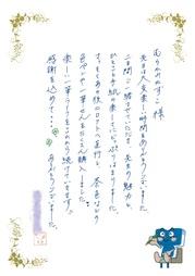 tokushima-kansou_004.jpg