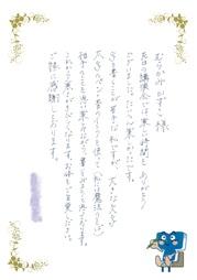tokushima-kansou_005.jpg