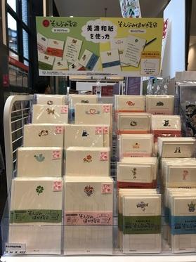 tokyochuo2.JPG