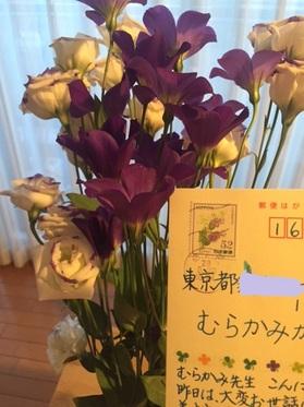 torukokikyou_kitte.JPG