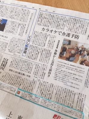 yomiuri1104.JPG